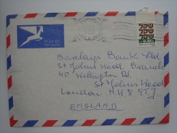 Israel 1981 Commercial Cover To UK Nice Stamp - Israel