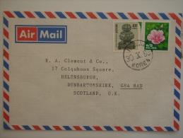 South Korea 1993 Commercial Cover To UK Nice Stamps - Corée Du Sud