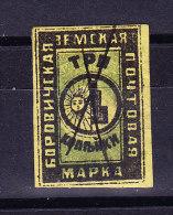 ZEMSTVOS - Borovichy N 7 - 1857-1916 Empire