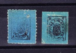 ZEMSTVOS - DEMIANSK N° 1 + 1a - 1857-1916 Empire
