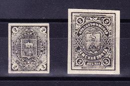 ZEMSTVOS - Kransnoufimsk  - Reprint - Nachdruck - 1857-1916 Empire