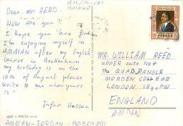 Multiview, Jordan Postcard Used Posted To UK 1983 Nice Stamp - Jordan