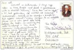 Annapurna Range, Nepal Postcard Used Posted To UK 1995 Nice Stamp - Nepal