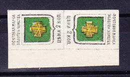 ZEMSTVOS - ZOLOTONOSHA - 1885 Senkrechtes Tête-bêche - 1857-1916 Imperium