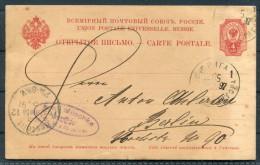1897 Russia Latvia Mitschke Riga Stationery Postcard - Berlin, Germany - Latvia