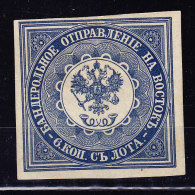 Russland - 1863 Russische Staatspost Drucksachen Marke 6 K - 1857-1916 Empire