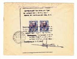 Russland - 1932 Brief Aus Moskau Nach Belgrade Rückseitig Tauschkontrollmarken 1R Auf 35 K PAAR - 1923-1991 URSS
