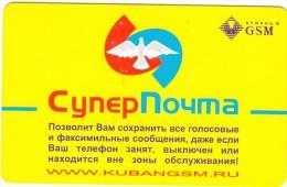 RUSSIA-ASTRAKHAN - Super Puma, Kuban GSM Preppaid Card 300 Rubl., Exp.date 01/12/04, Used - Russia
