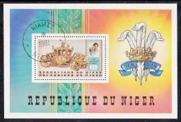 Niger Used Scott #551 Souvenir Sheet 400fr Charles And Diana, Coach - Royal Wedding - Niger (1960-...)