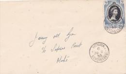 A27 - Enveloppe Seychelles Old FDC 1953 Coronation Issue - Seychelles (1976-...)