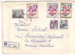 Old Letter - Yugoslavia, Zrenjanin - Jugoslawien