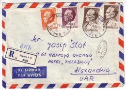 Old Letter - Yugoslavia - Jugoslawien
