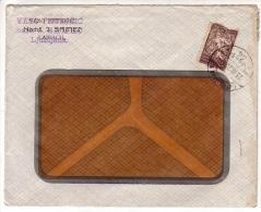 Old Letter - Yugoslavia, Ljubljana, Slovenia - Yugoslavia