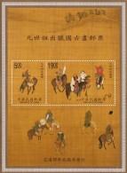 China Republic Of - 1998 - ( Emperor Shih-tzu, On Hunting Expedition, By Liu Kuan-tao ) - MNH (**) - Ungebraucht