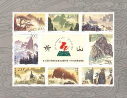 China Peoples Republic Of - 1997 ( Mt. Huangshan At Sunrise ) - MNH (**) - 1949 - ... République Populaire