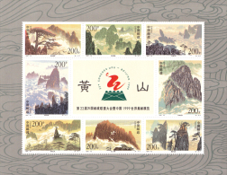 China Peoples Republic Of - 1997 - ( Mt. Huangshan At Sunrise ) - MNH (**) - Ungebraucht