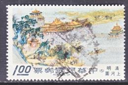 Rep.of China  1556     (o)  CITY  Of  CARTAY - 1945-... Republic Of China