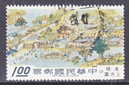 Rep.of China  1559     (o)  CITY  Of  CARTAY - 1945-... Republic Of China