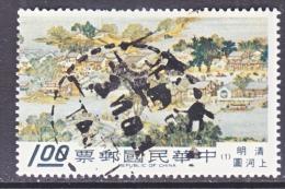 Rep.of China  1560     (o)  CITY  Of  CARTAY - 1945-... Republic Of China