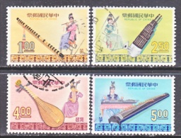 Rep.of China  1600-03     (o)  MUSICAL  INSTRUMENTS - 1945-... Republic Of China