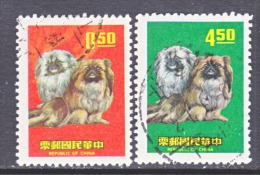 Rep.of China  1635-6     (o)  FAUNA  PEKINGESE  DOGS  NEW  YEARS - 1945-... Republic Of China