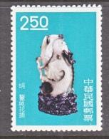 Rep.of China  1295  *  ANCIENT  TREASURES - 1945-... Republic Of China