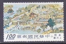 Rep.of China  1559    * - 1945-... Republic Of China