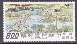 Rep.of China  1562     ** - 1945-... Republic Of China