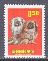 Rep.of China  1628-31     **  FAUNA  PEKINGESE  DOG  NEW  YEARS - 1945-... Republic Of China