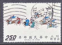 Rep.of China  1777     (o) - 1945-... Republic Of China