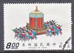 Rep.of China  1779     (o) - 1945-... Republic Of China
