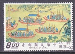 Rep.of China  1783     (o) - 1945-... Republic Of China