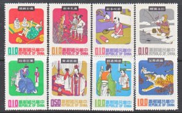 Rep.of China  1666-73  **  CHINESE  FAIRY  TALES - 1945-... Republic Of China