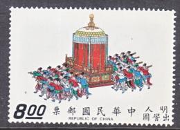 Rep.of China  1779  ** - 1945-... Republic Of China