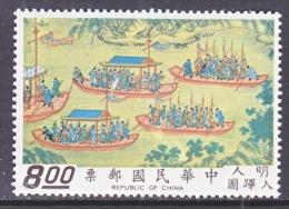 Rep.of China  1783  ** - 1945-... Republic Of China