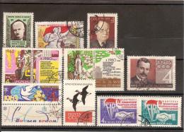 Russie  URSS 1962  / Lot  Vrac De 10 Timbres Oblitérés (1 Série Complète : YT 2614/2615) - Oblitérés