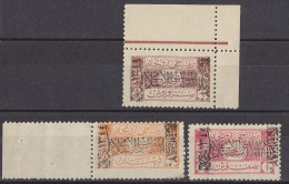Saudi Arabia  , Fiscal Stamp, Tax Stamp  1951 5g  Used - Saudi Arabia