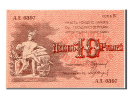 [#81084] Russie, 10 Roubles Type 1918 - Russie