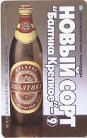 TARJETA DE RUSIA DE CERVEZA   (BEER) - Publicidad