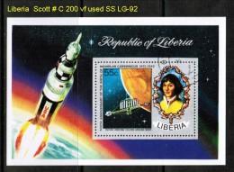 LIBERIA   Scott  # C 200  VF USED  SHEET Of 1 - Liberia