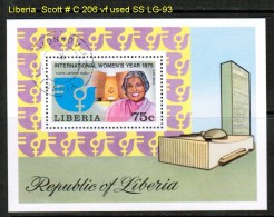LIBERIA   Scott  # C 206  VF USED  SHEET Of 1 - Liberia