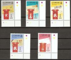 HONG KONG - 1991 POST OFFICE 150th ANNIVERSARY SET OF 5 MNH **    SG 673-7  Sc 600-4 - Hong Kong (...-1997)