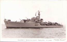 """Yaffo"" - Destroyer - Israël 10 1962 - Carte-photo - Guerra"