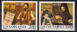 Yugoslavia,175 Years Of Birth-P.P.Njegoš 1988.,MNH - 1945-1992 Socialist Federal Republic Of Yugoslavia