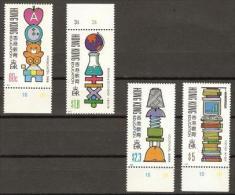 HONG KONG - 1991 EDUCATION SET OF 4  MNH **    SG 663-6  Sc 588-91 - Hong Kong (...-1997)