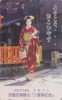 Télécarte Japon - Art Culture Tradition Mode - GEISHA - Femme En Kimono - Japan  Phonecard Girl Telefonkarte - 217 - Japan