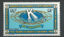 "Nle-Caledonie Aerien YT 206 (PA) "" Embleme "" 1980 Neuf** - Luftpost"