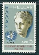 Greece 1968 World Health Organization Set MNH T0832 - Greece