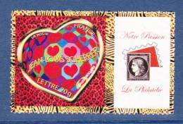 """TIMBRE PERSONNALISE ADHESIF N° 3863A ** Logo Privé """"Passion"""". LUXE - France"""