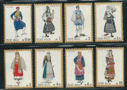 Greece 1972 National Costumes (Part I) Set MNH T0868 - Neufs